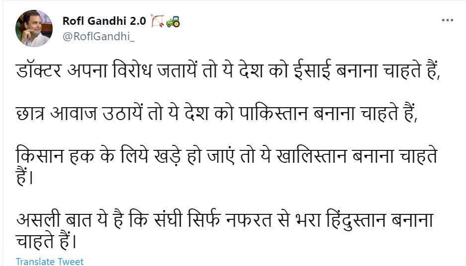 Hindutva vs christianity debate on Ramdev Allopathy Remark  - Satya Hindi