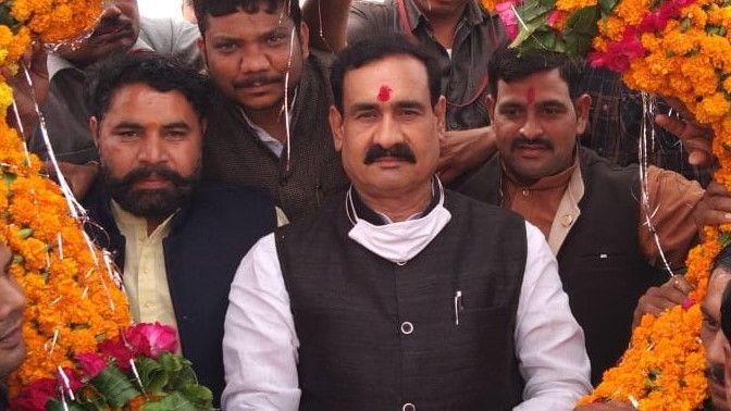 First arrest for Love Jihad law in MP  - Satya Hindi