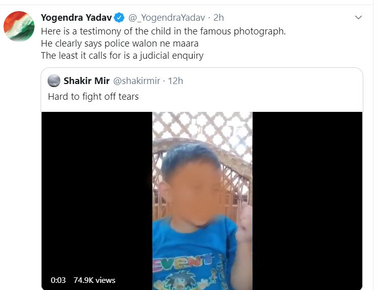 sopore terror attack child sitting on blood splattered body new video - Satya Hindi