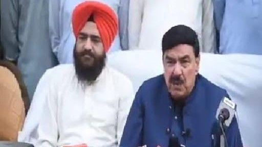 MHA imposed UAPA on 9 Khalistani terrorists - Satya Hindi