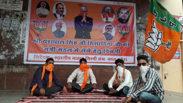 Shivraj Cabinet expansion Uma bharti express displeasure - Satya Hindi