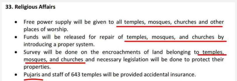 congress manifesto was not for only musim in telangana - Satya Hindi