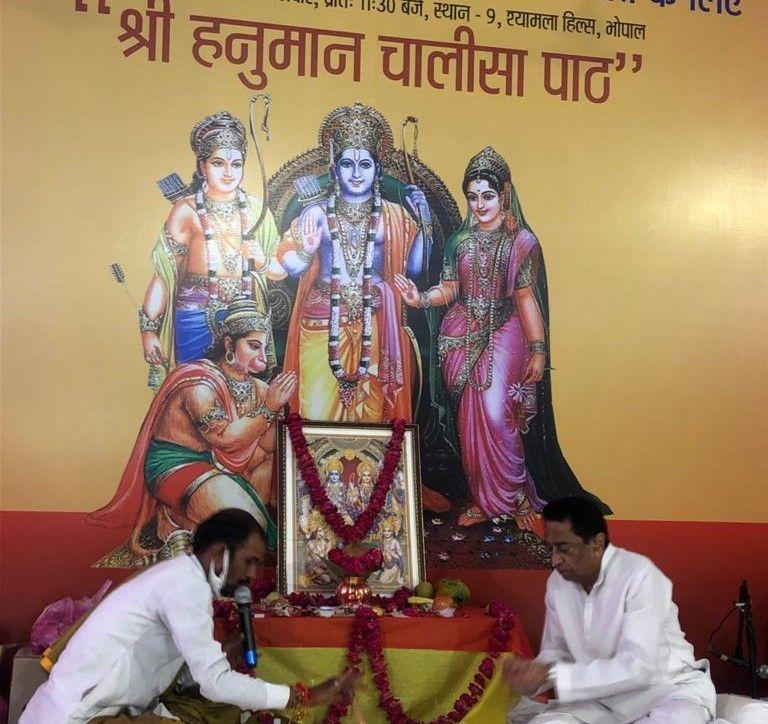 Ram mandir nirman Congress also is in favour - Satya Hindi
