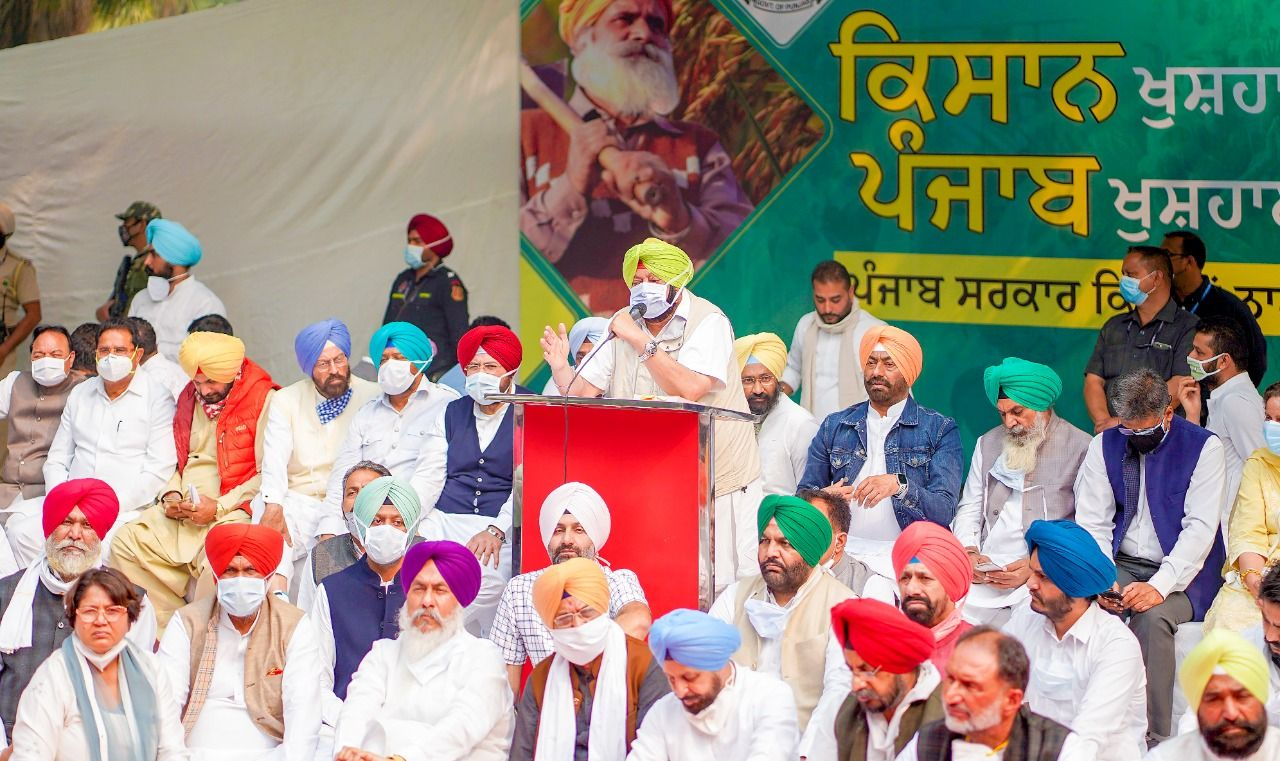 Amarinder singh stage protest against farm laws 2020 - Satya Hindi