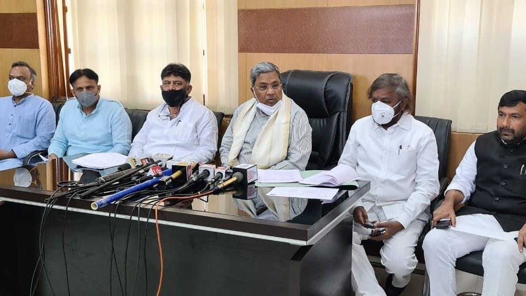 Siddaramaiah will contest karnataka assembly election 2023 - Satya Hindi
