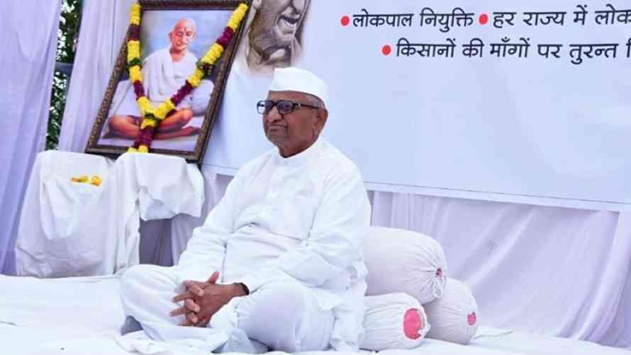Will Lokpal abolish corruption? - Satya Hindi