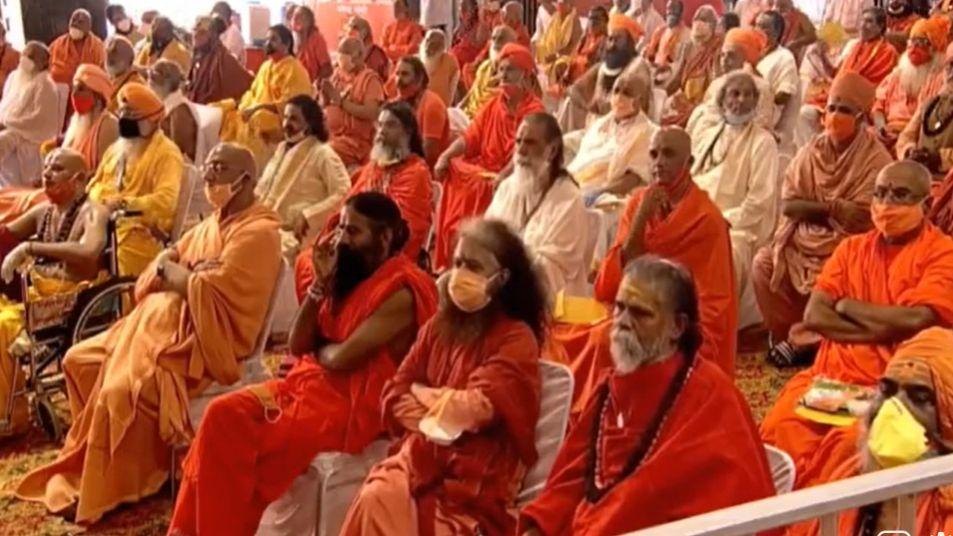 pm modi will attend ram mandir bhoomi poojan today - Satya Hindi