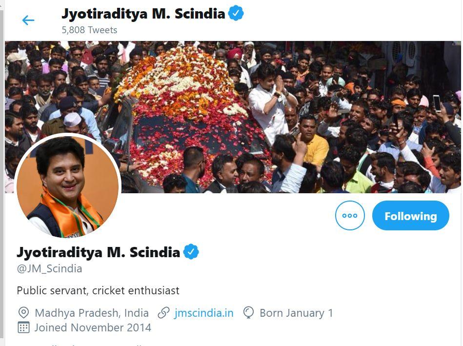 Jyotiraditya Scindia Will leave BJP Madhya pradesh  - Satya Hindi