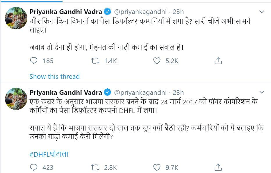 Yogi Adityanath Should Resign Akhilesh Yadav said UPPCL PF Scam - Satya Hindi