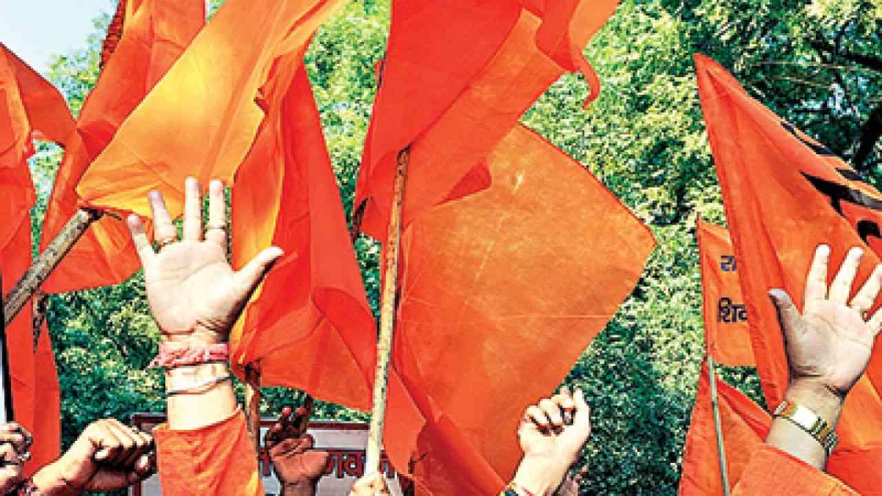VHP programme destined to flop - Satya Hindi