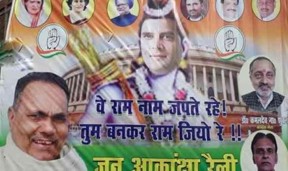 AIADMK minister said PM Modi our daddy India daddy - Satya Hindi