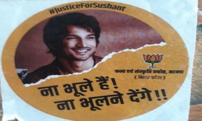 Shivsena NCP will contest in bihar election  - Satya Hindi
