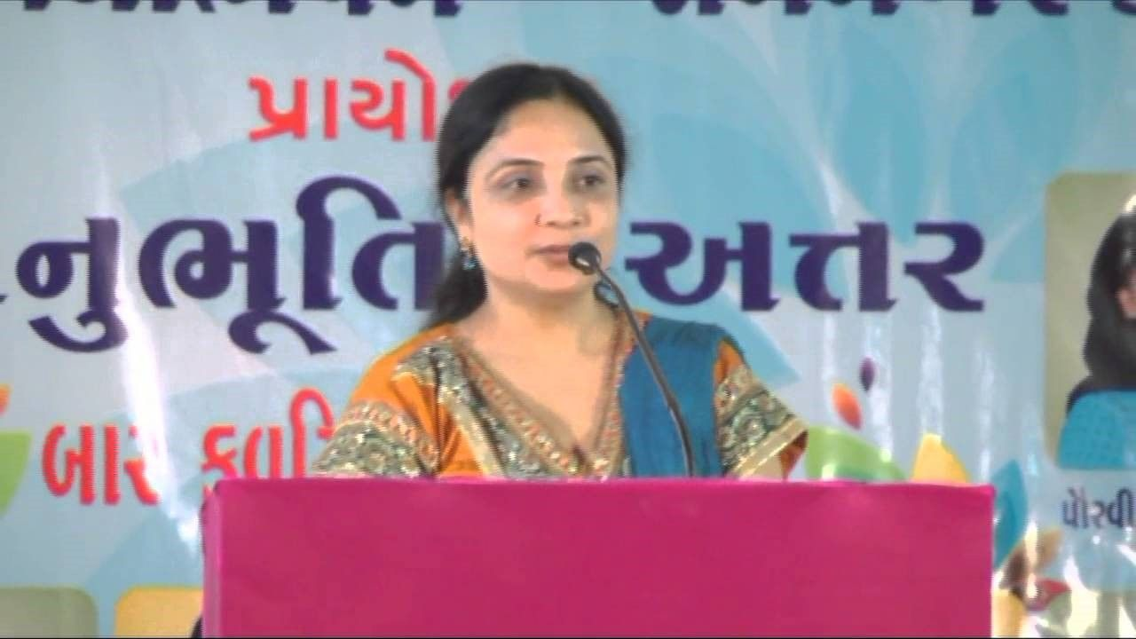 Gujarat Sahitya Akademi says poem on corona death literary Naxalism - Satya Hindi
