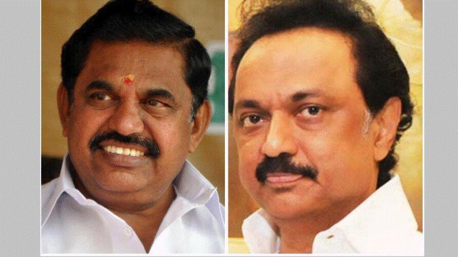 DMK poll manifesto released For Tamil Nadu election 2021 - Satya Hindi