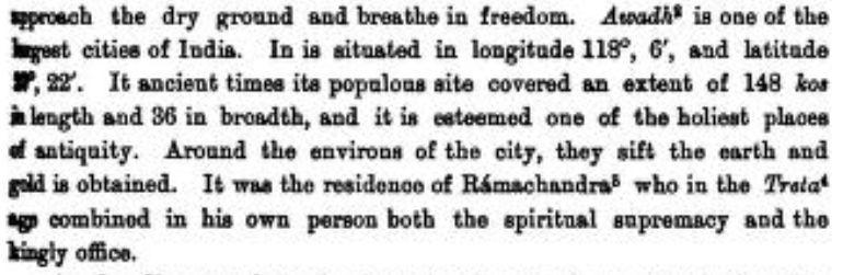 supreme court ayodhya verdict exact location of ram birth place  - Satya Hindi
