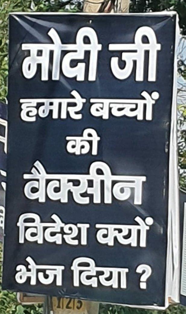 delhi police arrests 15 for anti-modi corona poster - Satya Hindi
