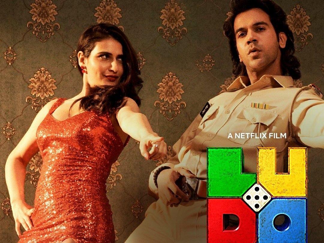 ludo film review - Satya Hindi