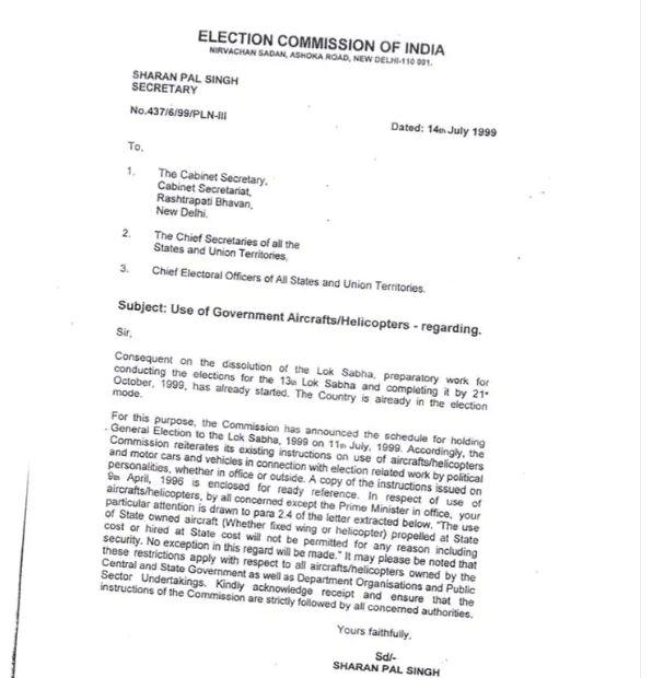 prime minister narendra Modi Election Commission Mohammed Mohsin - Satya Hindi