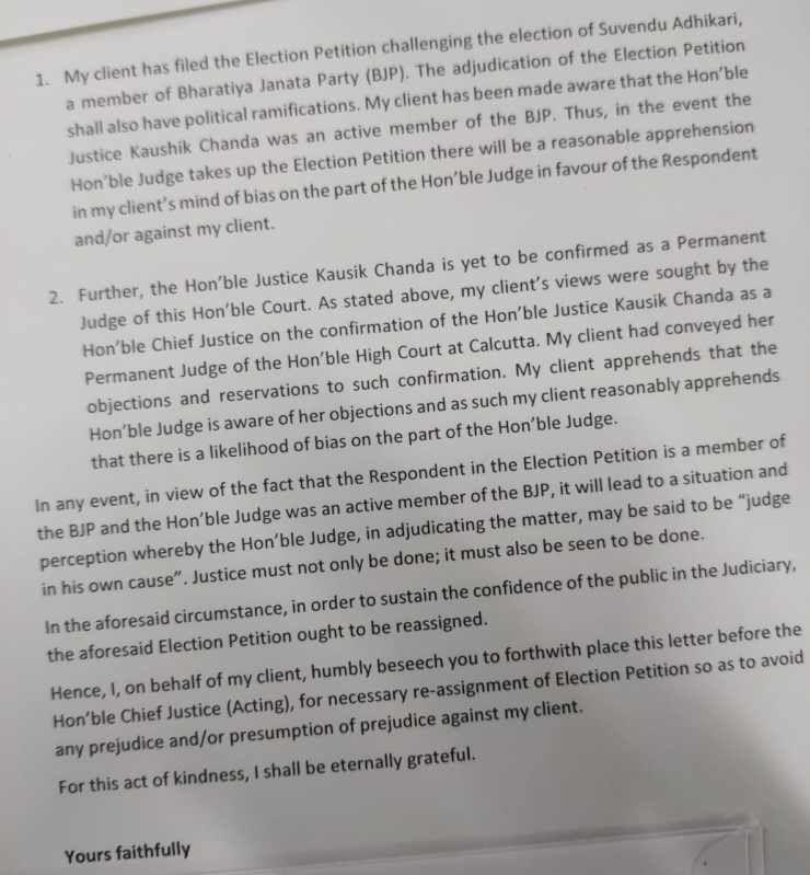 mamata banerjee writes to calcutta high court, asks to change judge - Satya Hindi