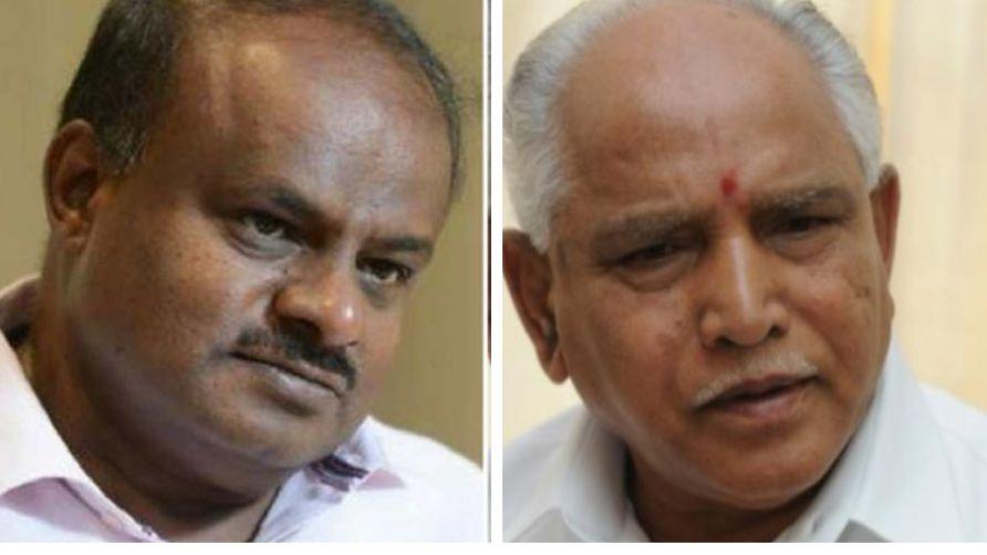 BJP JDS alliance in karnataka politics - Satya Hindi