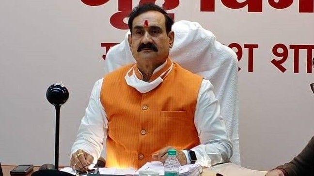 MP e tender ghotala raids by ED - Satya Hindi