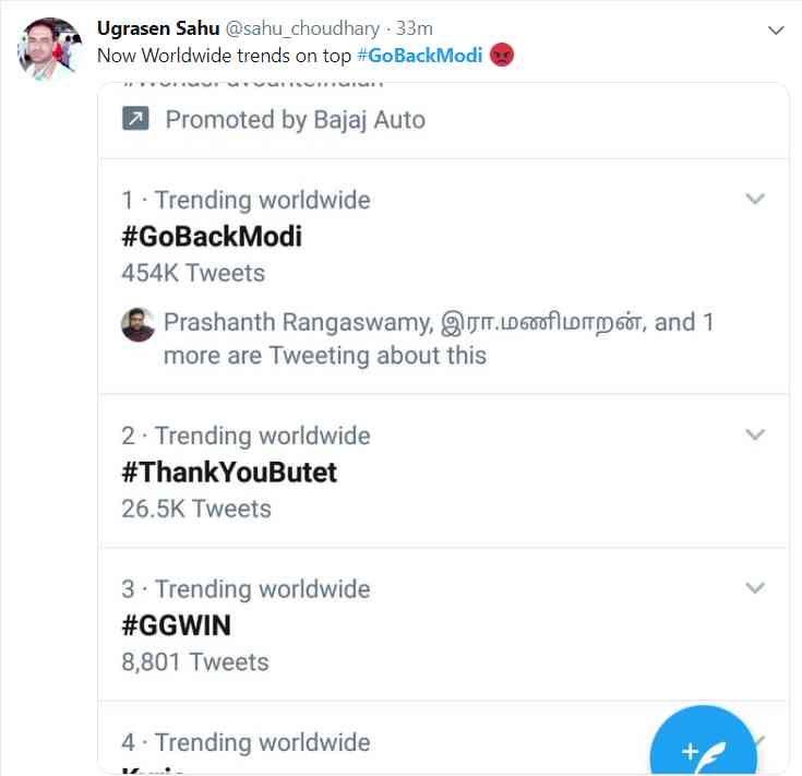GobackAmitshah trend on twitter  - Satya Hindi
