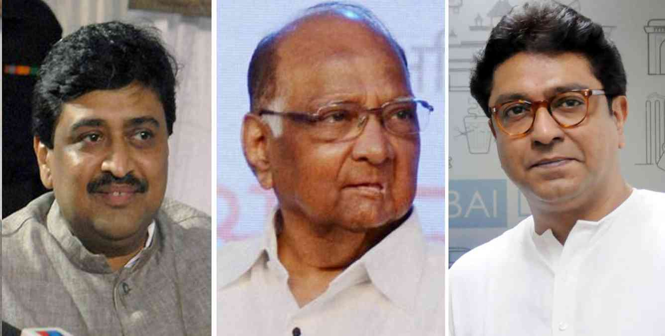 maharashtra government announces 150 crore for the relief of onion farmers - Satya Hindi