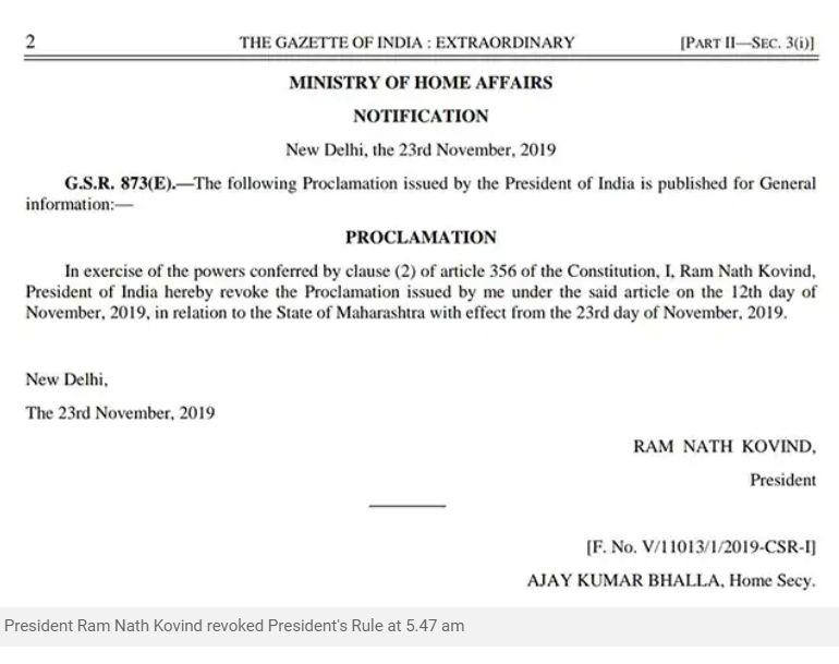 Maharashtra : President Rule revoked before dawn - Satya Hindi