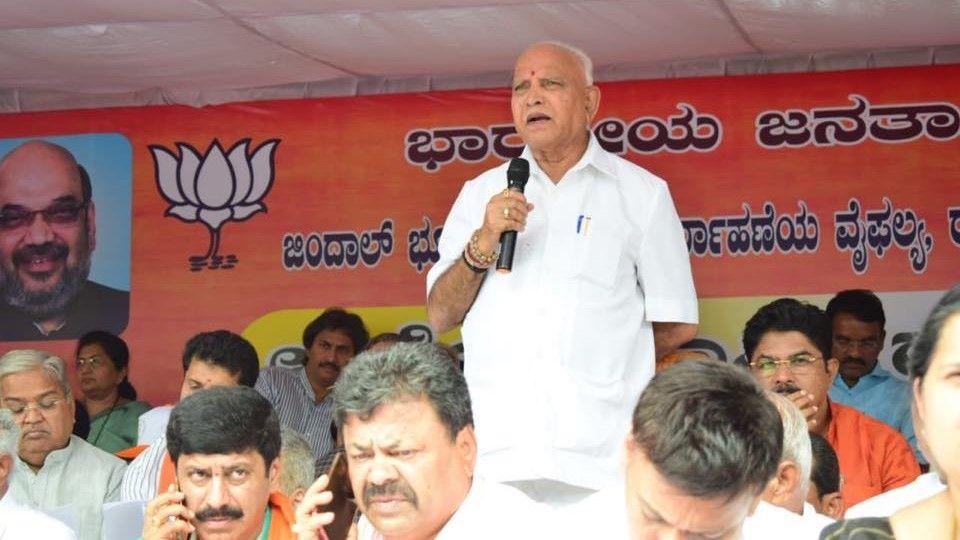 BS Yediyurappa in trouble due to court orders - Satya Hindi