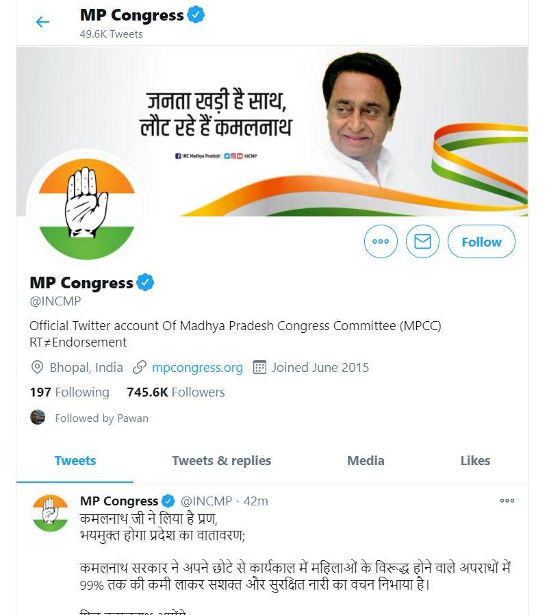 sonia-rahul photo missing from mp congress twitter profile, is this kamal nath decision - Satya Hindi
