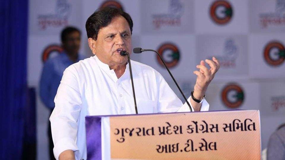 Congress leader ahmad patel died - Satya Hindi