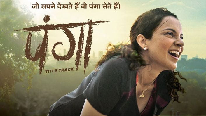 recent top 10 movies you can watch during lockdown - Satya Hindi